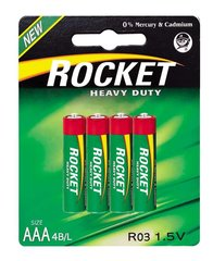 Rocket Heavy Duty AAA elementai 4 vnt.