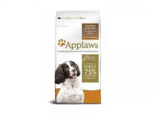 Applaws Dog Chicken Small & Medium Breed Adult, 2 kg