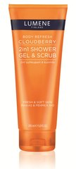 Dušo gelis ir šveiklis Lumene Body Refresh Cloudberry 2 in 1 200 ml