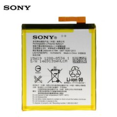 Sony originalus akumuliatorius telefonui M4 Aqua, Li-Ion 2400 mAh