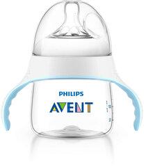 Чашка - поильник с ручками AVENT, 4+ мес.