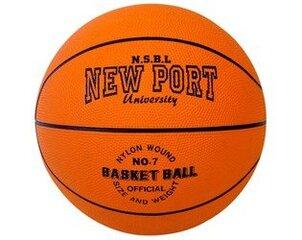 Krepšinio kamuolys New Port, 7 dydis